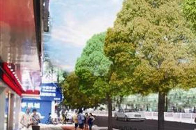 漳州南昌?#26041;?#26399;提升改造 将改为沥青路面并增设街景