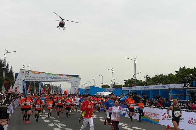 2019东山岛国际半程马拉松赛今日鸣枪开跑
