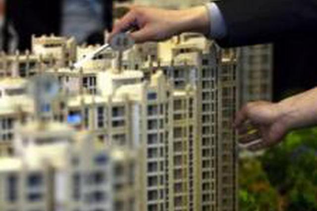 上月福州二手房市场回暖 新房价格环比上涨0.1%