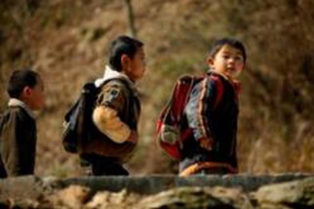福建省4.78万名农村留守儿童全部落实监护责任