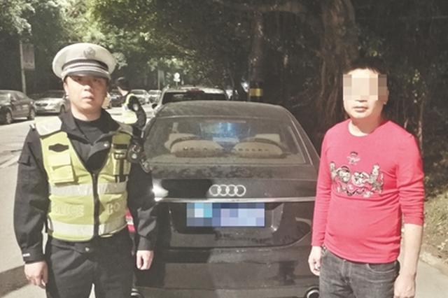 泉州一男子酒驾遇临检 弃车冲刺百米却跑不过交警