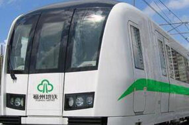 """福州地铁2号线扫尾攻坚 因地制宜实施景观""""套餐"""""""