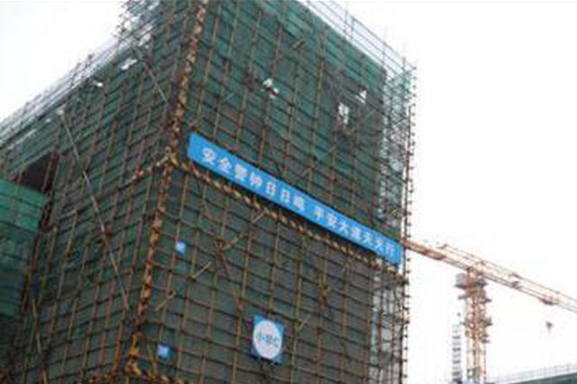 福州滨海实验学校主体结构封顶 预计9月投用