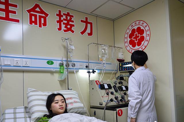 福建首例在读女研究生捐献造血干细胞 将救助河北患者