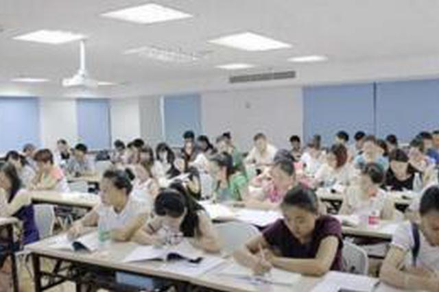 福州今年提高职业培训补贴标准 上线申领软件将启用