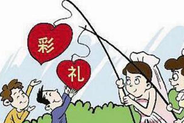 漳州:为骗彩礼已婚女与三男同居 组织家长订亲吃饭
