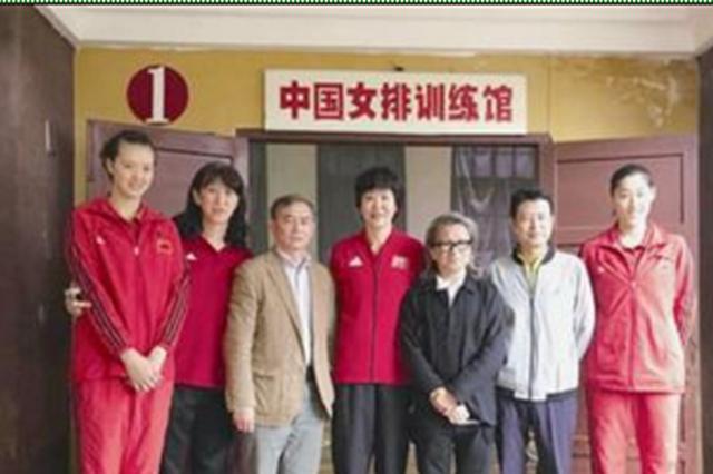 电影《中国女排》在漳州启动 郎平和导演陈可辛亮相