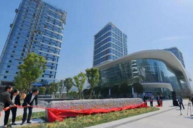 福州物联网产业创新发展中心启用 福州新标杆