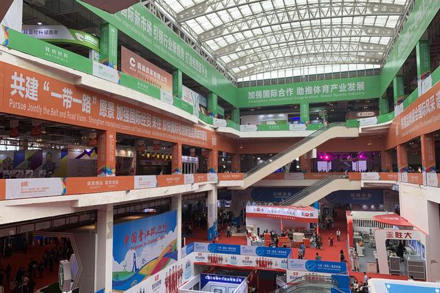 第二十一届中国(晋江)国际鞋业暨第四届国际体育产业博览会