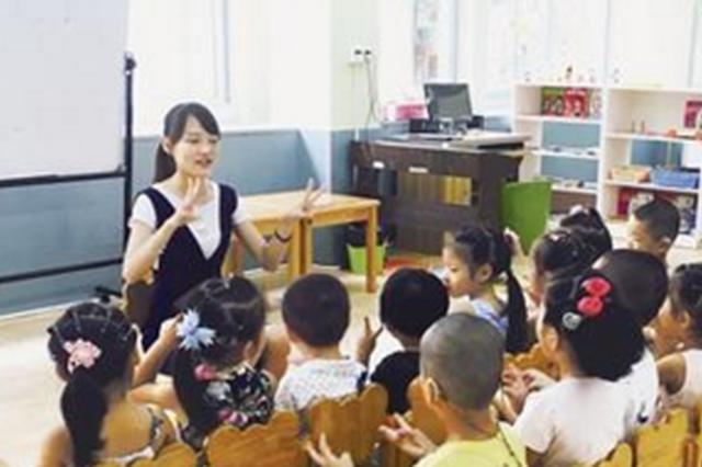 漳州出台方案 残疾儿童少年将获15年免费教育