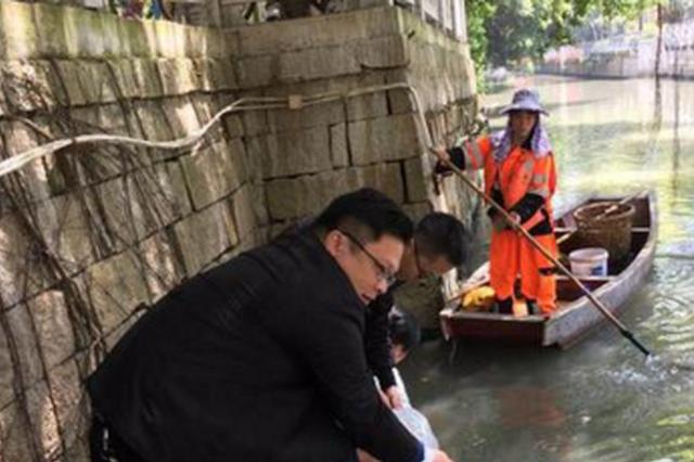 福州首次在内河进行增殖放流 放流鱼苗2000尾