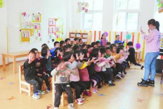 漳州村集体办幼儿园 让村里娃在家门口享优质教育