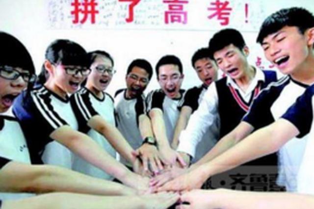 福建高中学考和会考6月15日至17日举行 今起报名