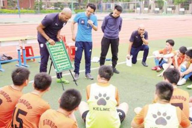 国际顶级青训机构落户厦门 将培养更多校园足球人才