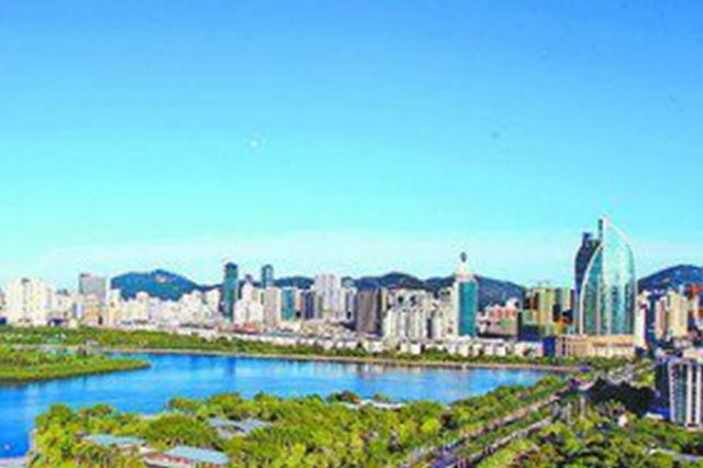 全国生态文明指数 厦门排名第一