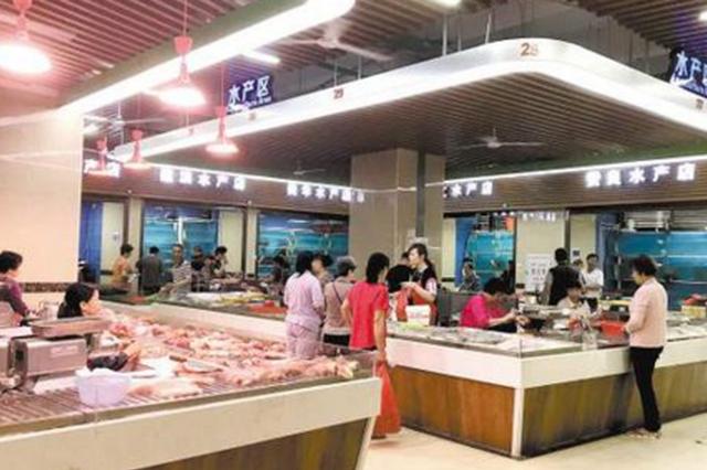 厦门美仁宫农贸市场提升改造后 商户居民点赞高颜值