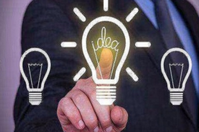 去年闽专利权质押融资金额达47亿 居全国第六