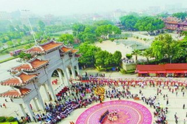 第十二届海峡两岸(厦门海沧)保生慈济文化旅游节开幕