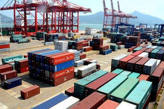 一季度福州外贸稳中有进 进出口总值达628.5亿元