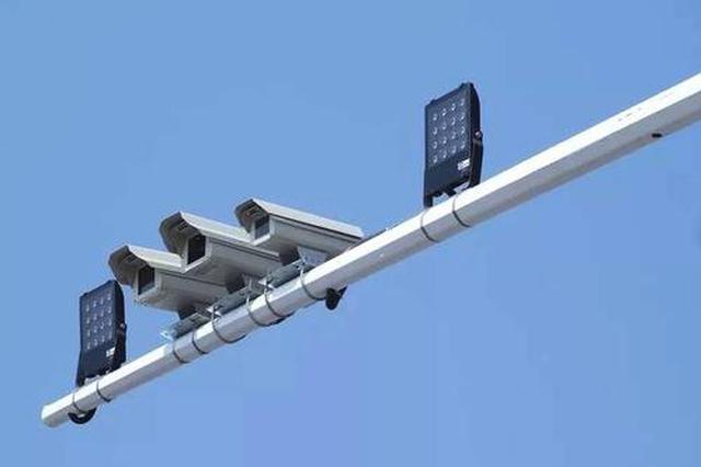 厦门新增7套道路交通技术监控设备 加强交通秩序管理