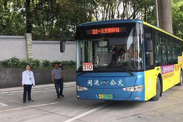 榕三环高架下将增5个公交停车场 规划设712个停车位