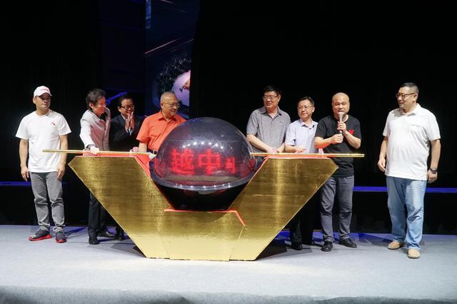国内首个音乐产业综合体——星巢越中心举行开业仪式