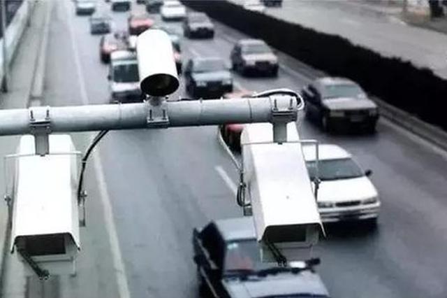 福州新增5处电子监控抓拍设备 抓拍更灵敏