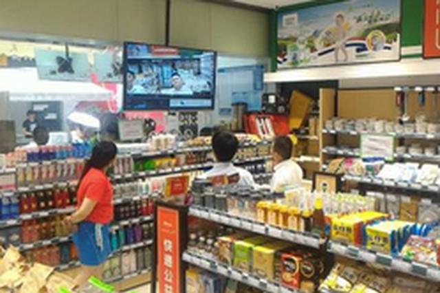 中国城市便利店发展指数 厦门排名全国第三