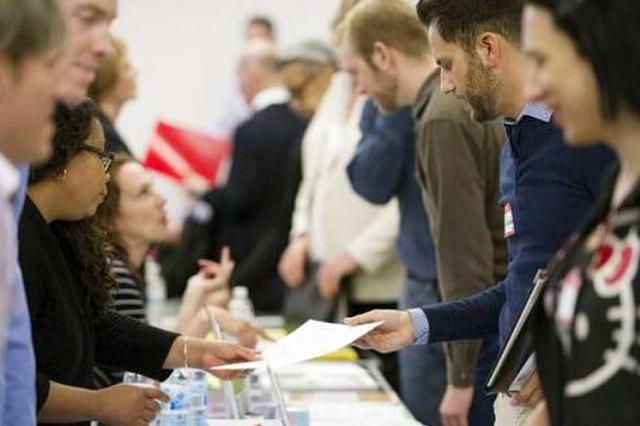 厦门将举办残疾人就业专场招聘会 近200个工作岗位