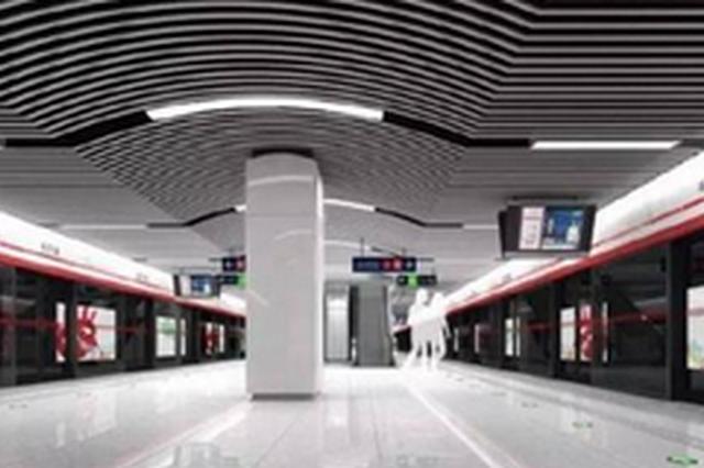 福州地铁5号线螺洲镇站 完成主体结构封顶