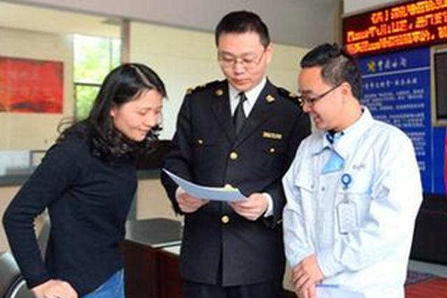 增值税新政实施首月 榕城海关为企业减税近8000万
