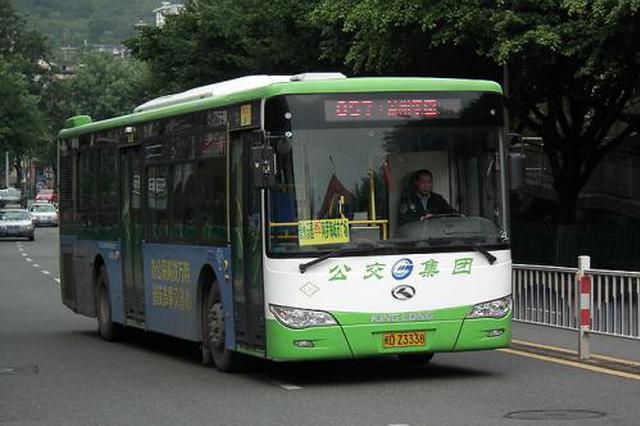 厦门12条线路已配备公交安保员 保证车厢乘客安全