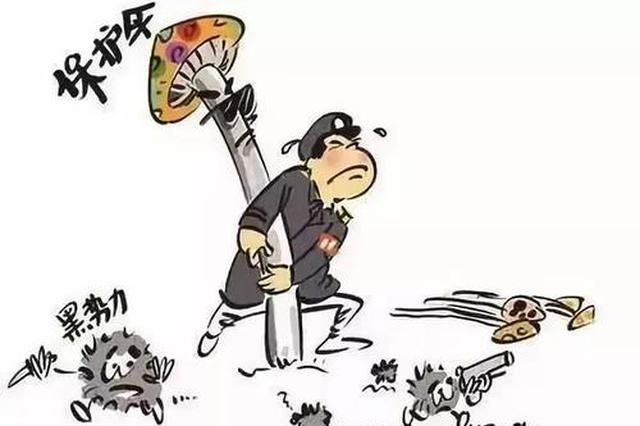"""福州一民警做赌场""""保护伞""""被判刑 收取好处通风报信"""