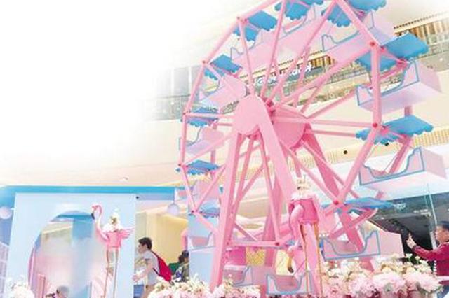 """厦门各大商场浪漫助攻""""520"""" 打造粉色系游乐园"""