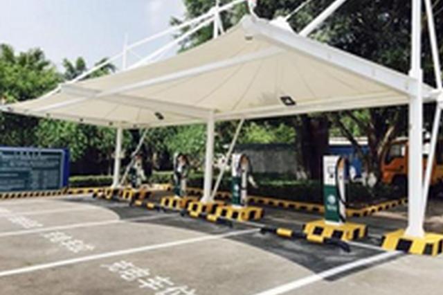 福州马尾体育馆充电站建成 新能源汽车一小时充满