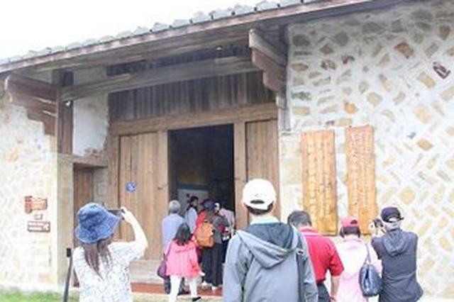 平潭打造世界首座南岛语族文化主题遗址公园(图)