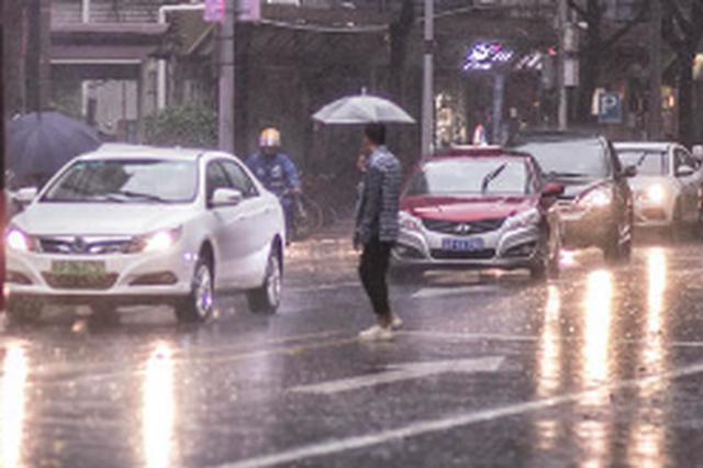 福州市防指会商部署防暴雨工作 部分县市今明有暴雨