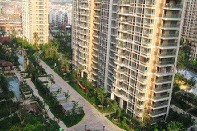 厦门4月二手房售价环比上涨1.3% 同比止跌企稳
