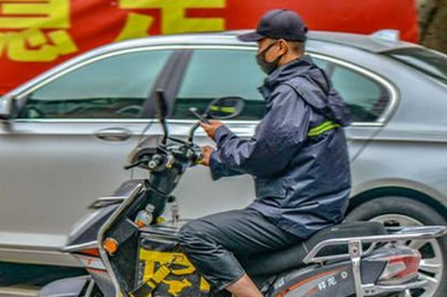 福州外卖快递骑手交通违法顶格处罚 将扣车审查