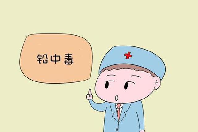 """福州男童连吃七天""""秘方""""致铅中毒 医生:用药遵医嘱"""