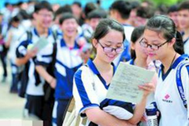厦门普高首次全部为高考停课 有学生可以连休四天