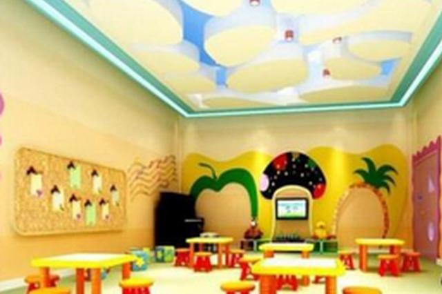 厦门幼儿园秋季报名8月11日进行 报公办园要两一致