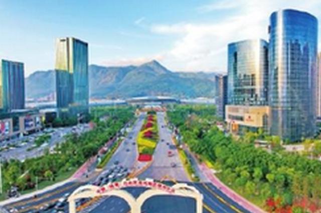 福州自贸片区营商环境持续优化 小微企业获减税红利