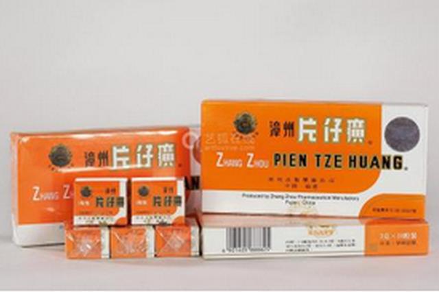 漳州三家企业登5亿元品牌榜单 片仔癀药业上榜