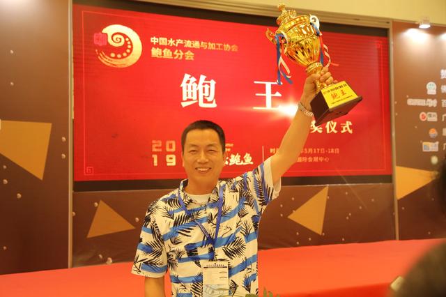 福建产鲍鱼获选中国最大鲍鱼 重达702克