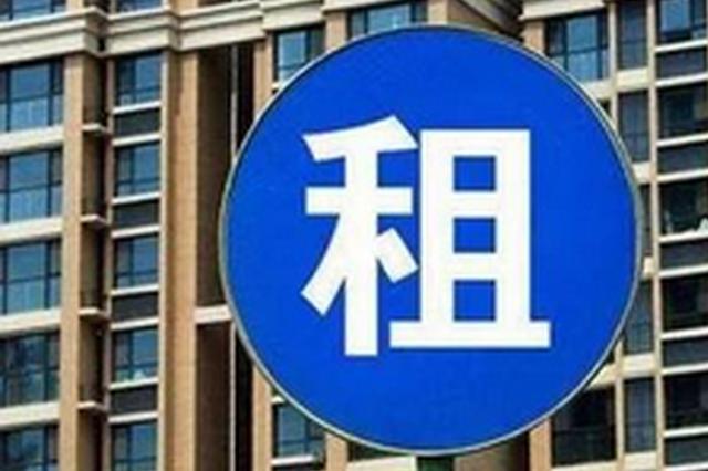 福州:房屋租赁起纠纷 创新举措维护台胞合法权益