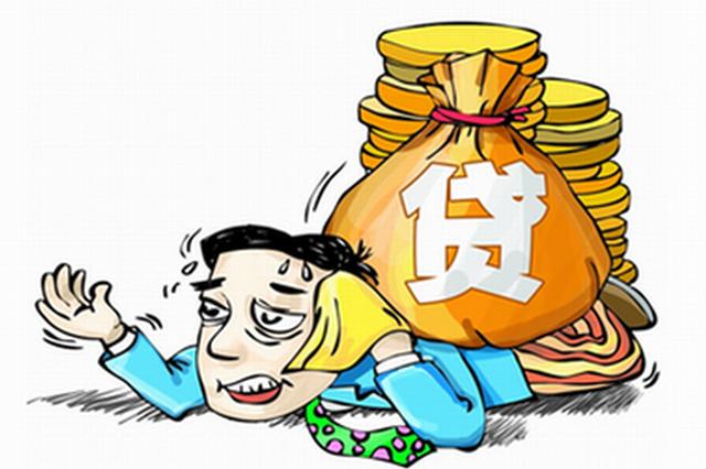 欲网贷3.2万却被骗7.8万 厦门警方接报113起贷款诈骗