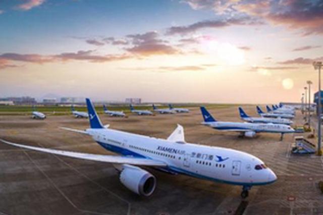 厦航将向波音提出索赔 因737MAX飞机长时间停飞
