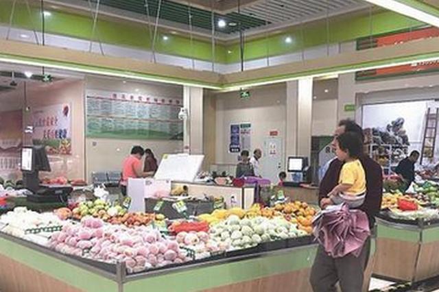 龙岩城区鲜果价格普遍上涨 极端天气影响水果自由