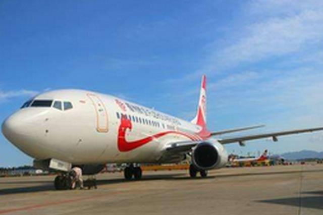波音737MAX停飞 福航向波音公司提出索赔